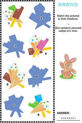 Children Ice Cream Digital Art - Match To Shadow Visual Puzzle - Ice Cream by Natalia Ratselmeister