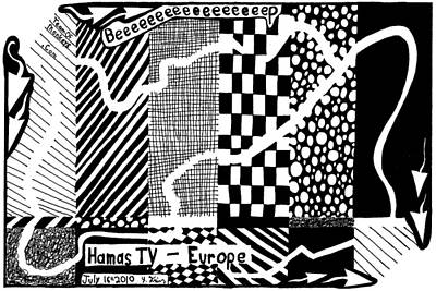 Maze Cartoon Of Color Test Screen For Hamas Tv Europe Art Print by Yonatan Frimer Maze Artist