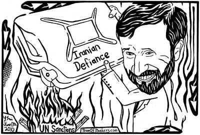 Maze Cartoon Of Iranian Gasoline On The Fire By Yonatan Frimer Original by Yonatan Frimer Maze Artist
