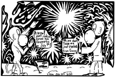 Maze Cartoon Of Israel On The Forth Of July Original by Yonatan Frimer Maze Artist