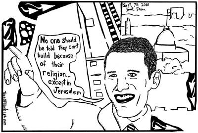 Maze Cartoon Of Obama On Building Ground Zero Mosque And Jerusalem Original by Yonatan Frimer Maze Artist