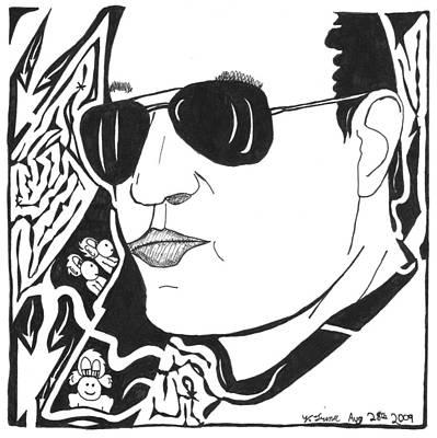 Maze Of Eli Gurock Art Print by Yonatan Frimer Maze Artist