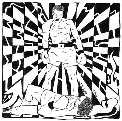 Mohammad Drawing - Maze Of Mohammad Ali by Yonatan Frimer Maze Artist