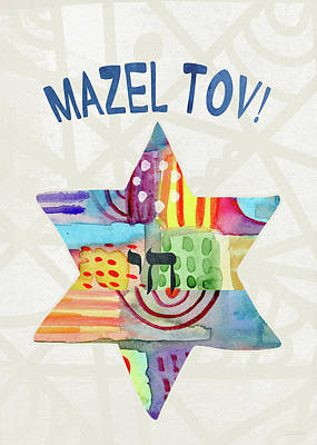 Mazel Tov Colorful Star- Art By Linda Woods Art Print by Linda Woods