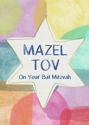 Mazel Tov On Your Bat Mitzvah- Art By Linda Woods Art Print by Linda Woods