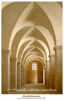 Mcdermott Great Mosque Aleppo Art Print
