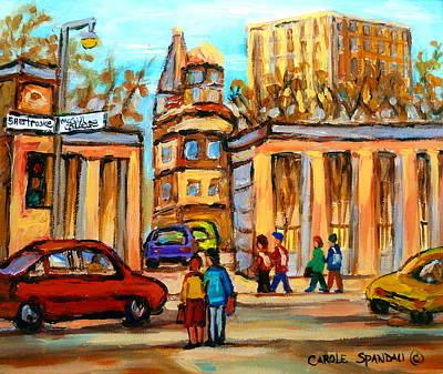 Roddick Gates Painting - Mcgill Roddick Gates by Carole Spandau