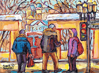 Painting - Mcgill Students Roddick Gates Downtown Scene Montreal 375 Original Art Carole Spandau Canadian Art by Carole Spandau