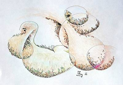 Drawing - Me And My Dodo by Dave Martsolf