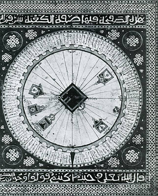 Photograph - Mecca Center Of The World Arabic Atlas by Photo Researchers