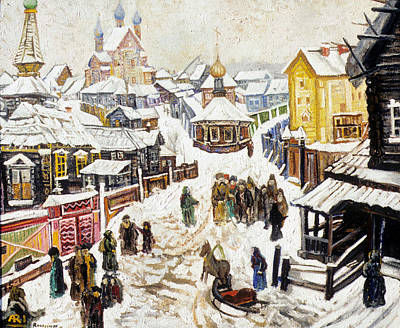 Roussimoff Wall Art - Painting - Medieval Historic Moscow by Ari Roussimoff