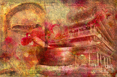 Digital Art - Meditative Montage 2015 by Kathryn Strick