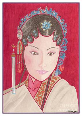 Mei Ling -- Portrait Of Woman From Chinese Opera Art Print