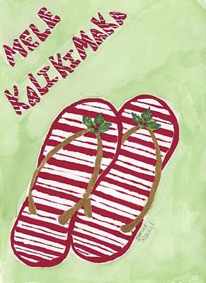 Painting - Mele Kalikimaka 1 by Darice Machel McGuire