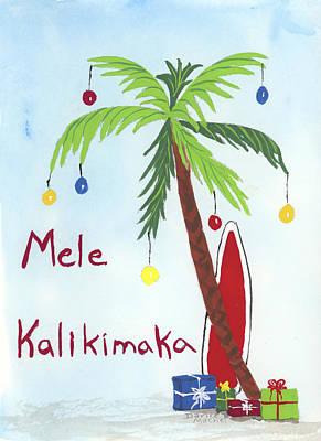 Painting - Mele Kalikimaka 2 by Darice Machel McGuire