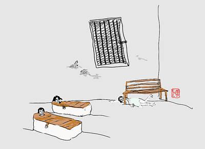 Digital Art - Mental Illness 3d by Debbi Saccomanno Chan