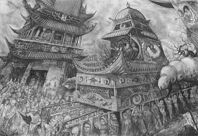 Metamorphosis Stage 2 Of 4 Praise Lord Worm Original by Vincent Fink