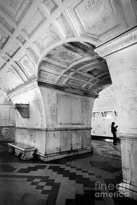 Photograph - Metro #7241 by Andrey Godyaykin