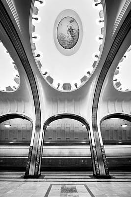 Photograph - Metro #7572 by Andrey Godyaykin
