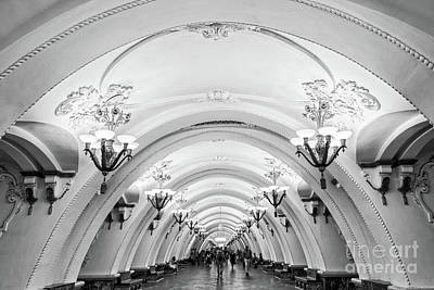 Moscow Wall Art - Photograph - Metro Arbatskaya by Delphimages Photo Creations
