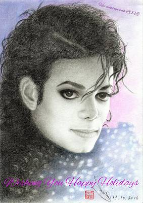 Drawing - Michael Jackson Christmas Card 2015 - 'his Message Was Love' by Eliza Lo