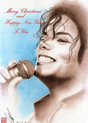 Drawing - Michael Jackson Christmas Card 2016 - 005 by Eliza Lo
