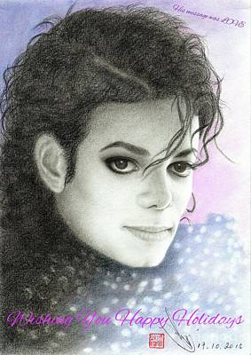 Drawing - Michael Jackson Christmas Card 2016 - 007 by Eliza Lo