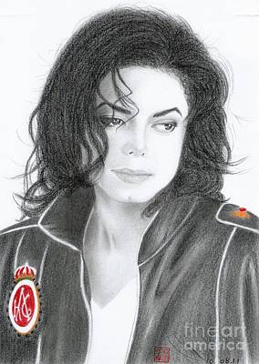 Drawing - Michael Jackson #eighteen by Eliza Lo