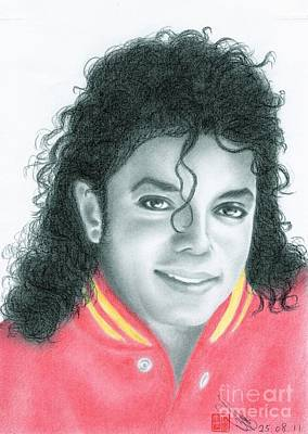 Drawing - Michael Jackson #seven by Eliza Lo