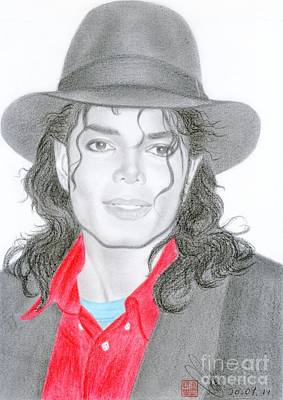 Drawing - Michael Jackson #nine by Eliza Lo