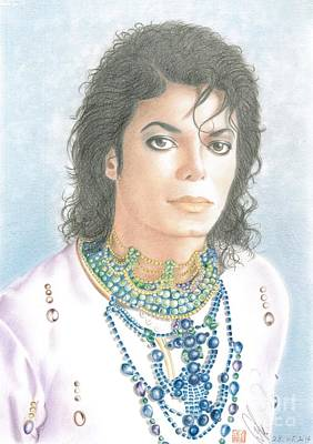 Drawing - Michael Jackson - Our Beautiful Prince by Eliza Lo