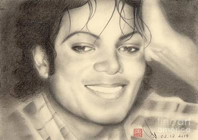 Drawing - Michael Jackson #seventeen by Eliza Lo