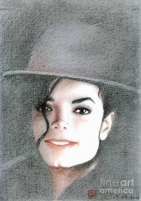 Drawing - Michael Jackson #sixteen by Eliza Lo