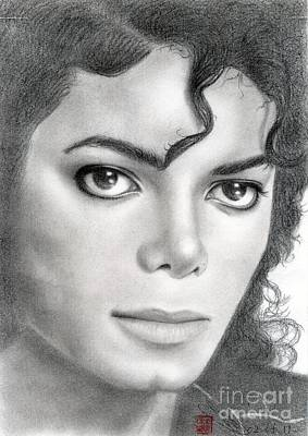 Drawing - Michael Jackson #twenty by Eliza Lo