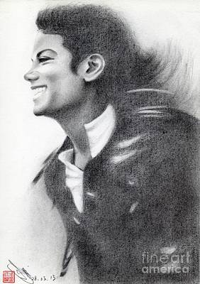 Drawing - Michael Jackson #twenty-one by Eliza Lo