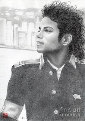 Drawing - Michael Jackson #twenty-two by Eliza Lo
