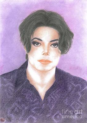 Drawing - Michael Jackson - You Are Not Alone by Eliza Lo