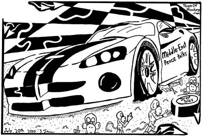 Sports Maze Drawing - Middle East Sports Car Flat Tire By Yonatan Frimer by Yonatan Frimer Maze Artist