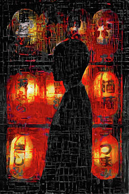 Mixed Media - Midnight In Chinatown by Susan Maxwell Schmidt