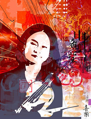 Violinist Digital Art - Midori From Japan by Piotr Storoniak