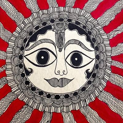 Painting - Mighty Sun by Vidushini  Prasad