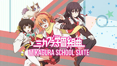 Drawing Digital Art - Mikagura School Suite by Super Lovely
