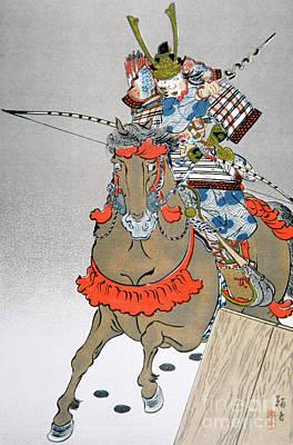 Minamoto No Yoritomo Art Print by Japanese School
