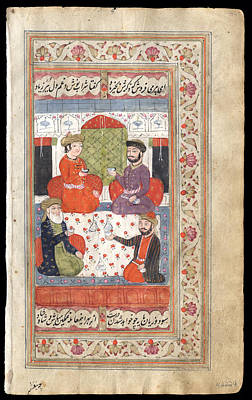Miniature Painting - Miniature From A Diwan Indian by Eastern Accent