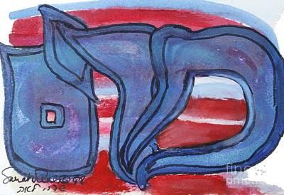 Painting - Miriam 3 by Hebrewletters Sl
