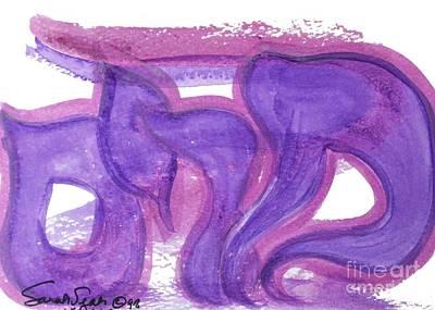 Painting - Miriam  4 by Hebrewletters Sl