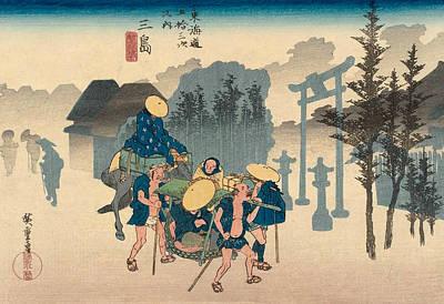 Woodblock Painting - Mishima, Morning Mist by Utagawa Hiroshige