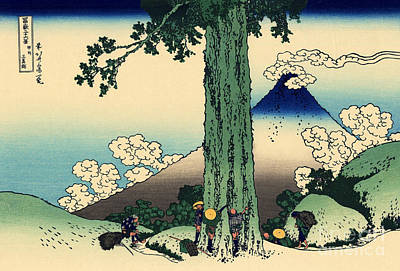 Oriental Art Painting - Mishima Pass In Kai Province by Hokusai