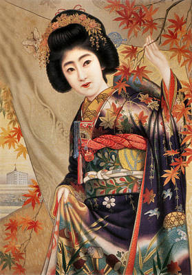 Painting - Mitsukoshi Gofukuten Naniwa  by Oriental Advertising