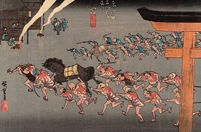 Reproduction Painting - Miya, Festival Of The Atsuta Shrine by Utagawa Hiroshige
